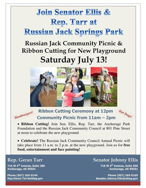 July 13th, 2013 Russian Jack Springs Park Community Picnic