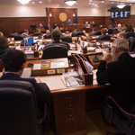 Compromise Reached on Major Fiscal Plan Component