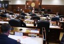 House of Representatives to hold second vote on bill that funds capital budget