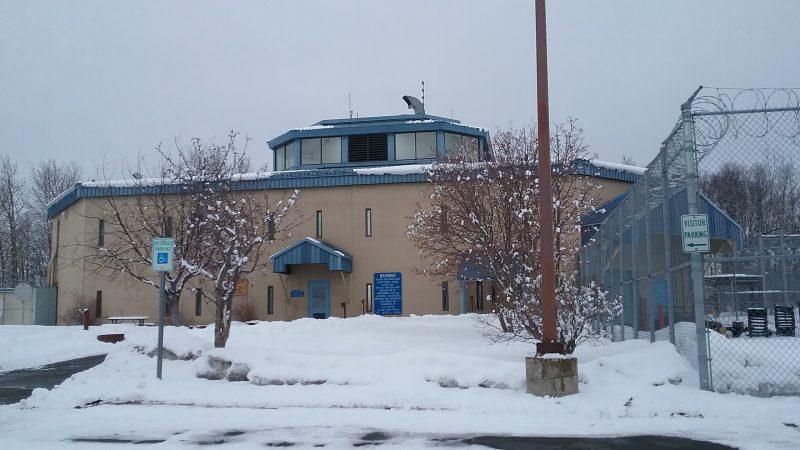 Mat-Su-Pre-Trial-Facility-0